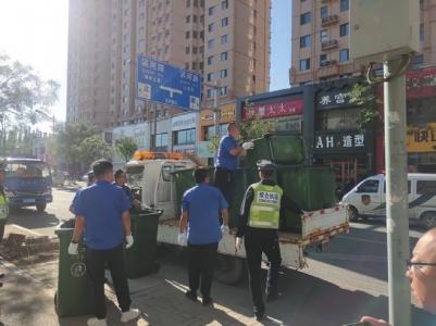 垃圾桶占道污染环境  两部门联手整治