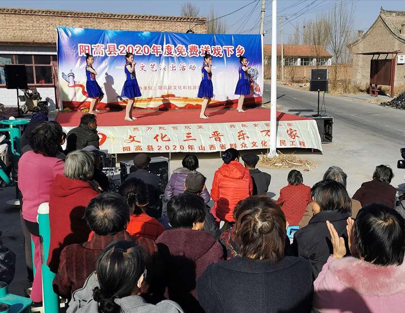 文化惠民队团联手  送戏下乡乐了群众